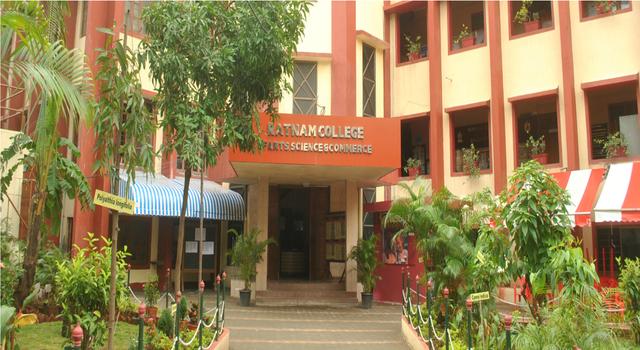 NES Ratnam College