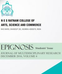 Epignosis-Students-Issue
