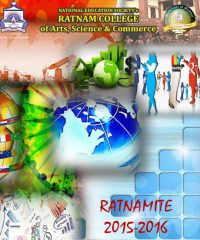 Ratnamite